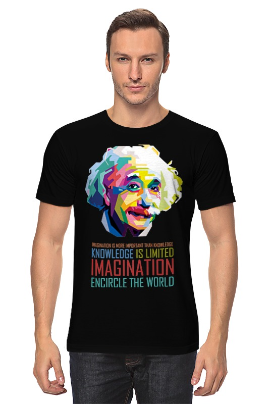 Футболка классическая Printio Альберт эйнштейн альберт эйнштейн леопольд инфельд эволюция физики