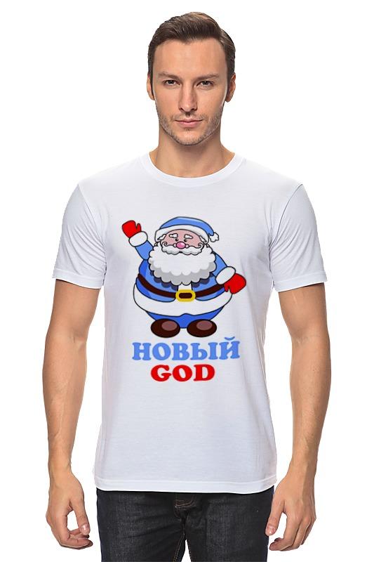 Printio Новый god (дед мороз) недорго, оригинальная цена