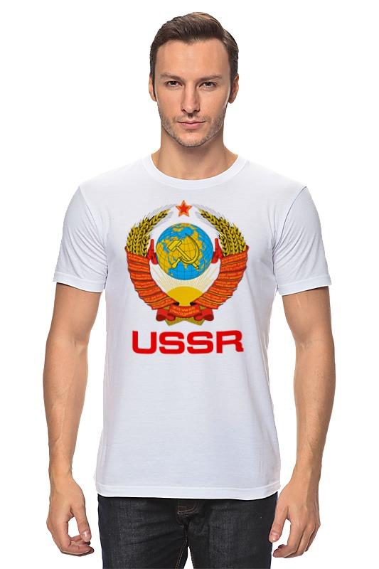 Футболка классическая Printio Герб советского союза футболка классическая printio зомби советского союза