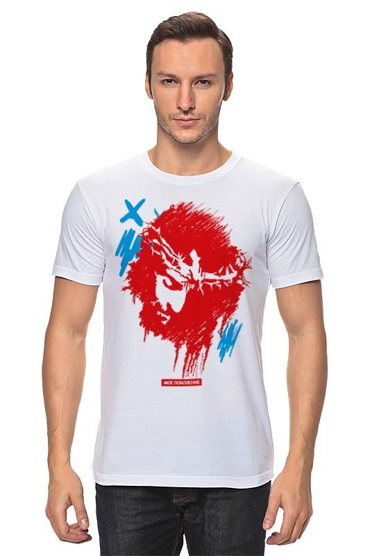 Футболка классическая Printio Исус - jesus футболка wearcraft premium printio исус jesus