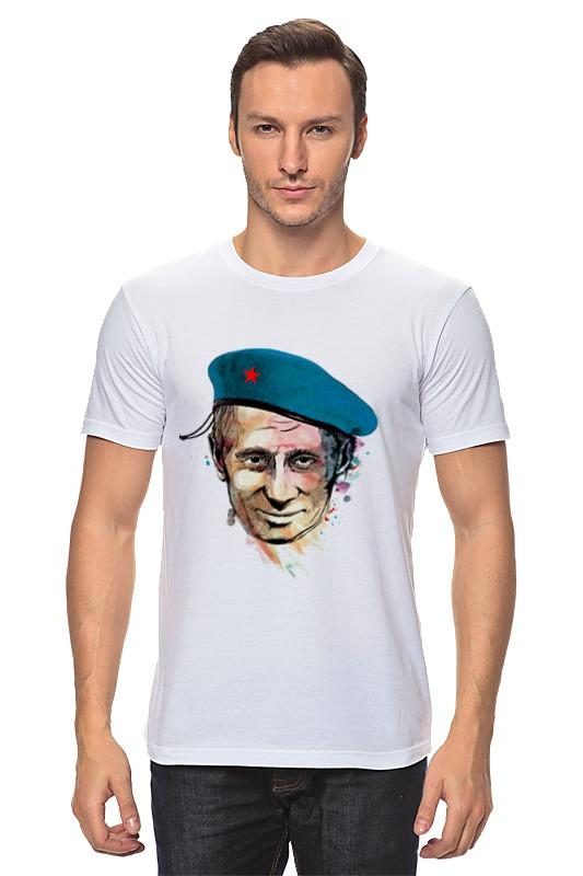 Футболка классическая Printio Путин футболка классическая printio шахматиста