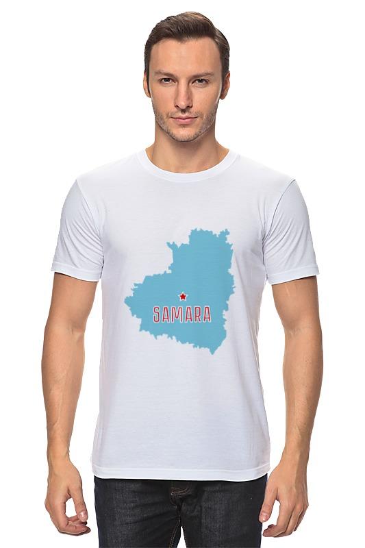 Футболка классическая Printio Самарская область. самара