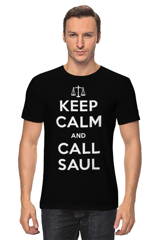 Футболка классическая Printio Keep calm and call saul футболка wearcraft premium printio keep calm