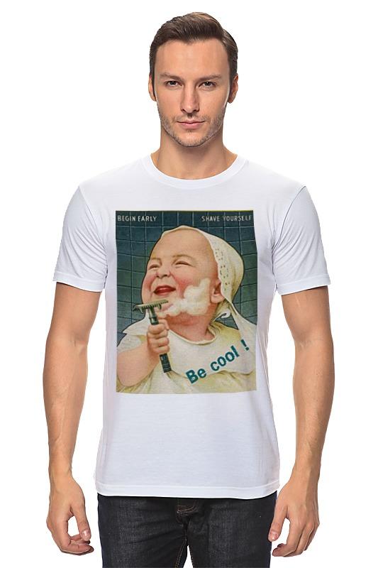 Футболка классическая Printio Be cool! футболка wearcraft premium printio rabbit cool mix крутой кроличий микс