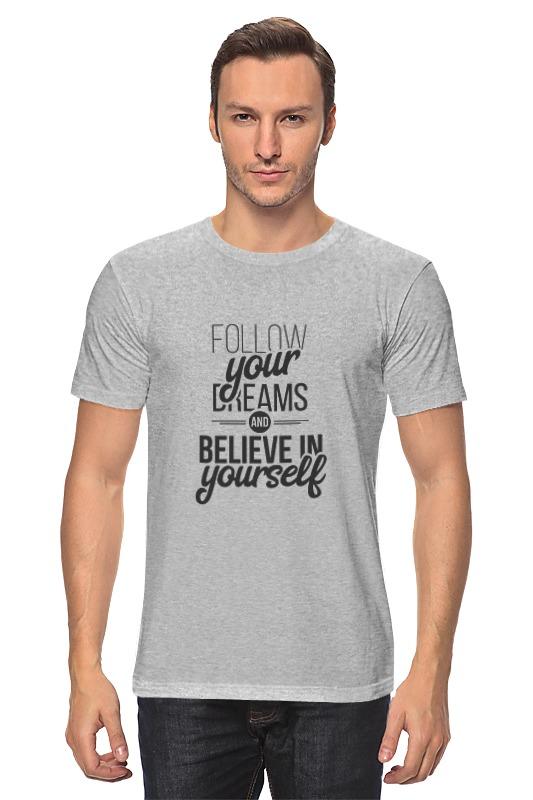 Футболка классическая Printio Follow your dreams майка классическая printio follow your dreams