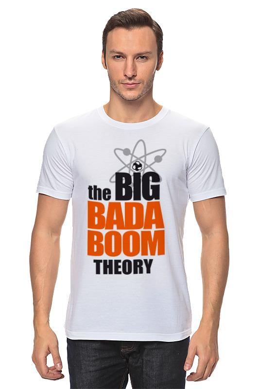 Футболка классическая Printio Теория большого бадабума футболка классическая printio теория большого бадабума