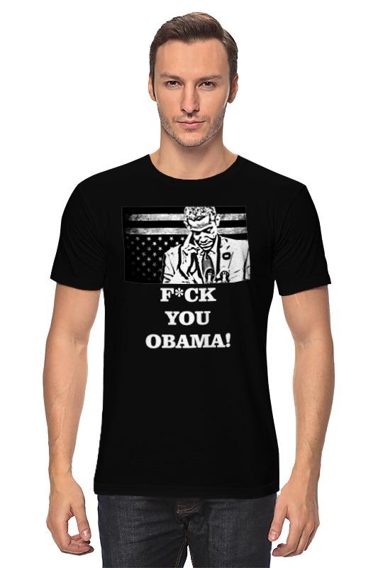 Футболка классическая Printio F*ck you obama!