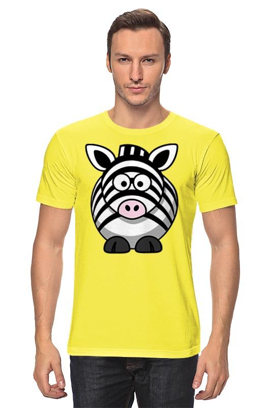 Футболка классическая Printio Зебра-2 футболка классическая printio 62 2% в саратове
