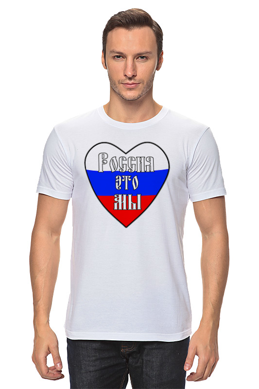 Футболка классическая Printio Девизы защитника отечества именная фляжка лучшему защитнику отечества большая