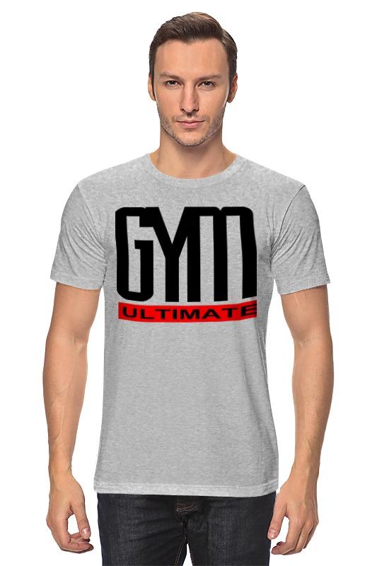 Футболка классическая Printio Gym ultimate футболка ultimate nutrition