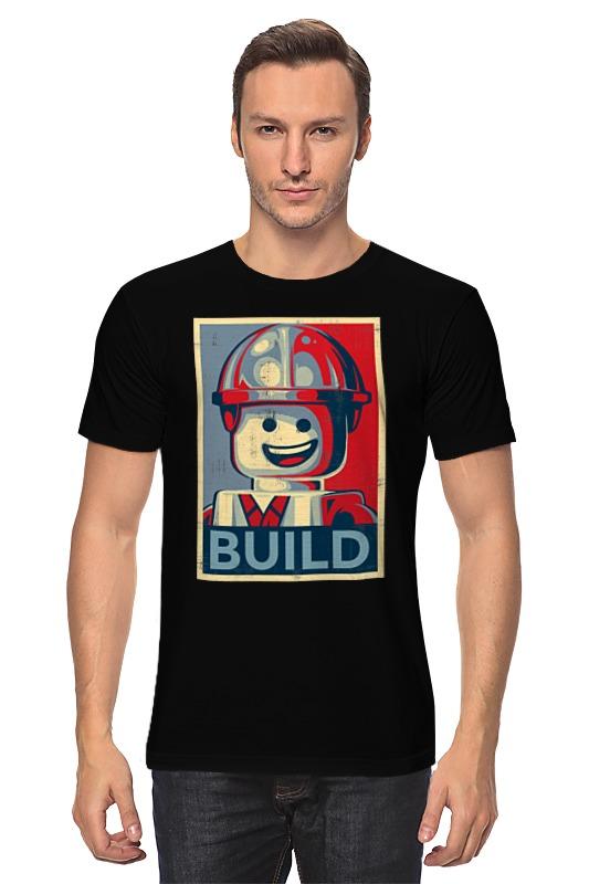 Футболка классическая Printio Лего строитель игрушка я строитель фермы baby
