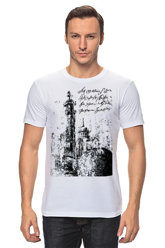 Футболка классическая Printio Черно-белый питер футболка рингер printio черно белый питер