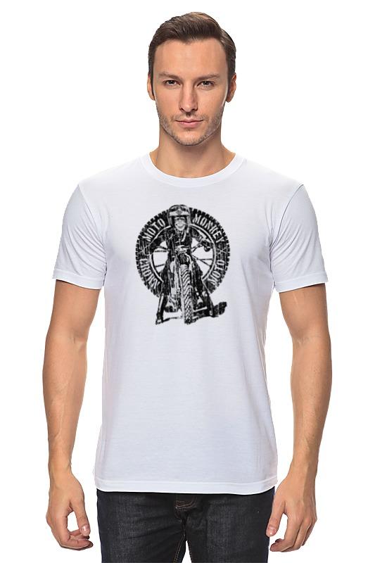 Фото - Футболка классическая Printio Moto monkey футболка классическая printio moto monkey