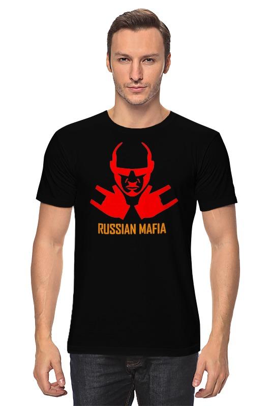 Футболка классическая Printio Russian mafia футболка wearcraft premium slim fit printio я люблю мир