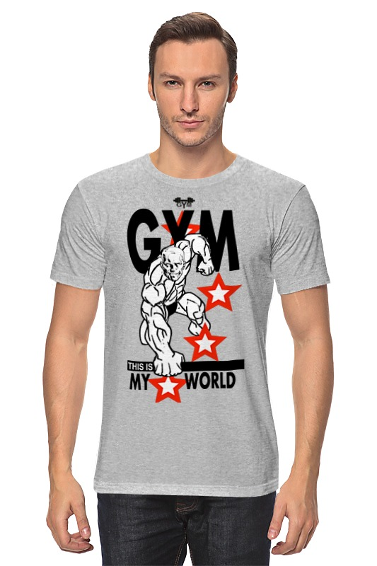 Футболка классическая Printio Gym this is my world! футболка wearcraft premium printio gym this is my world page 2 page 7