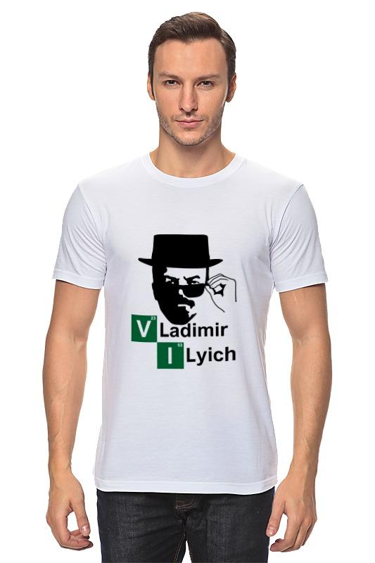 Футболка классическая Printio Владимир ильич как продать вещи в ильич вске