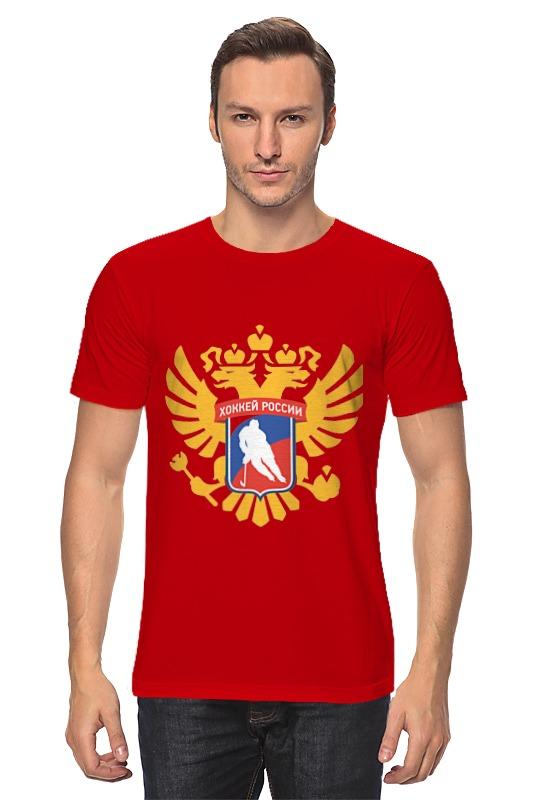 Футболка классическая Printio Красная машина - хоккей россии билеты на хоккей авангард онлайн