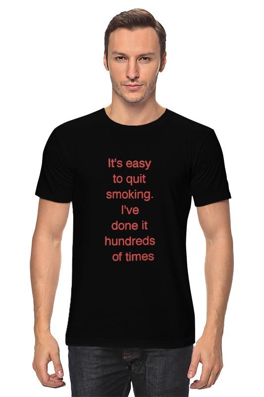 Футболка классическая Printio Брось сигарету