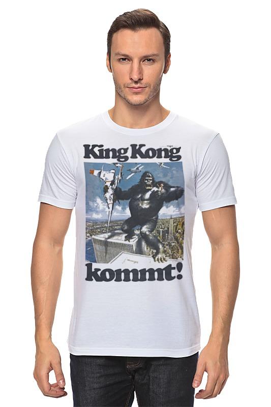 Футболка классическая Printio King kong лонгслив printio king kong