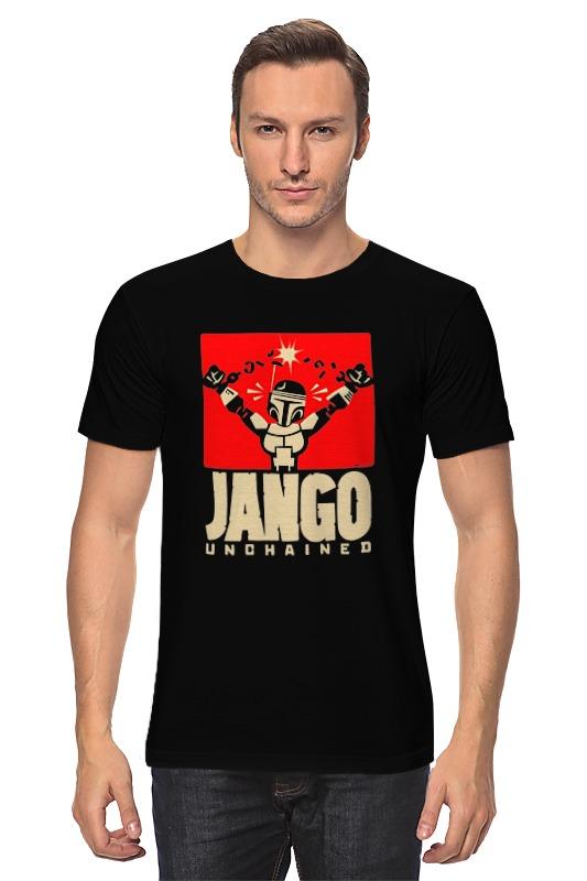 Футболка классическая Printio Джанго х боба фетт (django) футболка классическая printio хищник х боба фетт