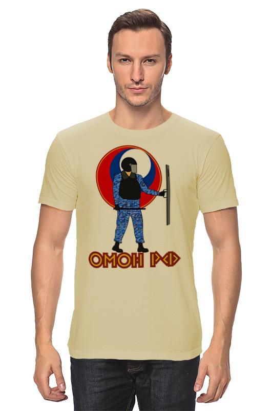 Футболка классическая Printio Омон рф детская футболка классическая унисекс printio омон рф