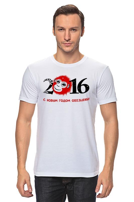 Футболка классическая Printio Новый год(обезьяна) футболка классическая printio новый год 2018