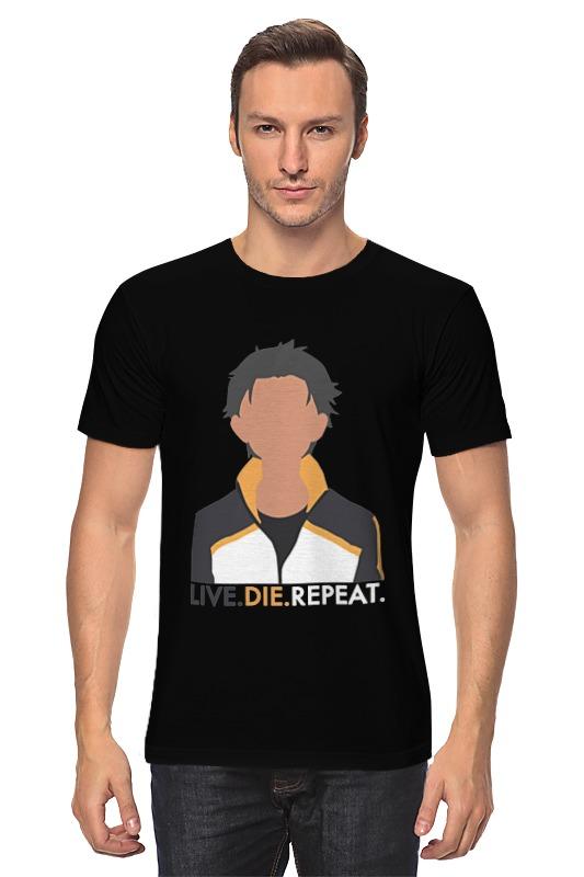 Футболка классическая Printio Re:zero футболка классическая printio re animator