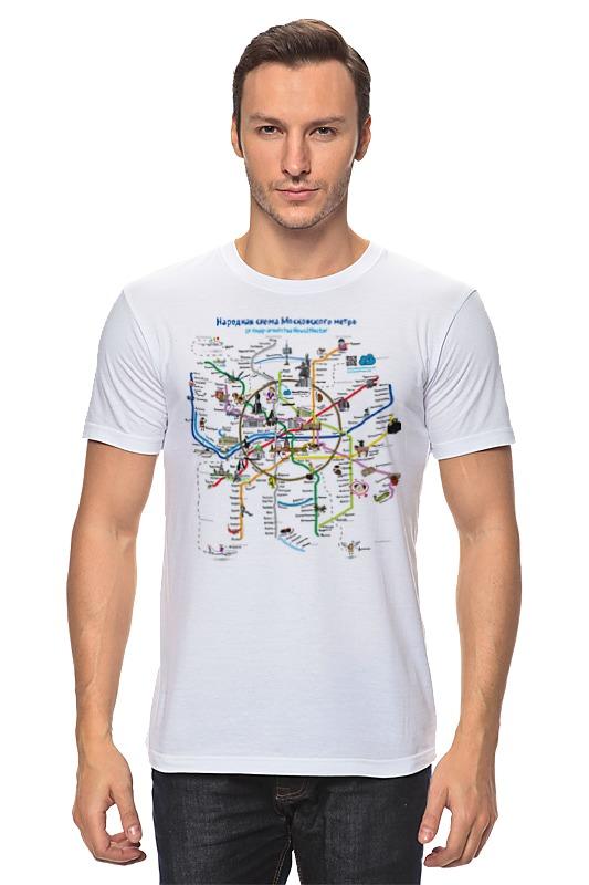 Футболка классическая Printio Metro map футболка классическая printio metro last light