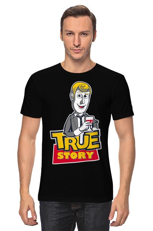 Футболка классическая Printio True story (toy story) тюль детская toy story белый