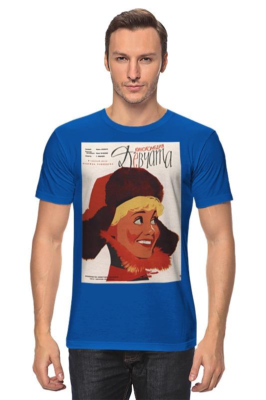 Футболка классическая Printio Афиша к фильму девчата, 1962 г. футболка wearcraft premium printio афиша к фильму пышка 1935 г