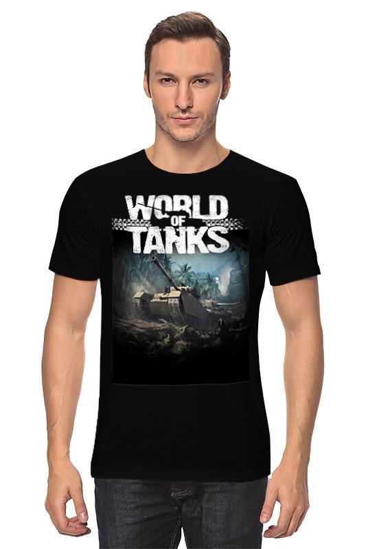 Футболка классическая Printio World of tanks оригинальные подарки клаксон гудок спб