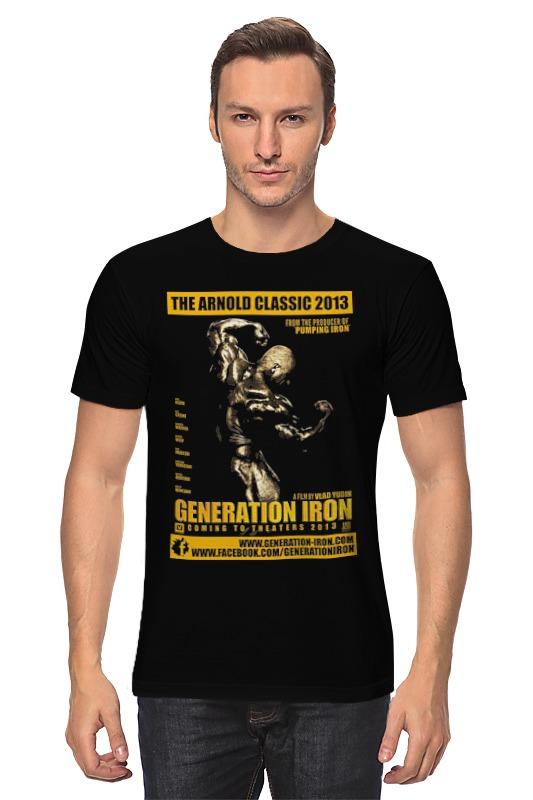 Футболка классическая Printio Generation iron / поколение железа футболка классическая printio 94m$n17 поколение 2000 1