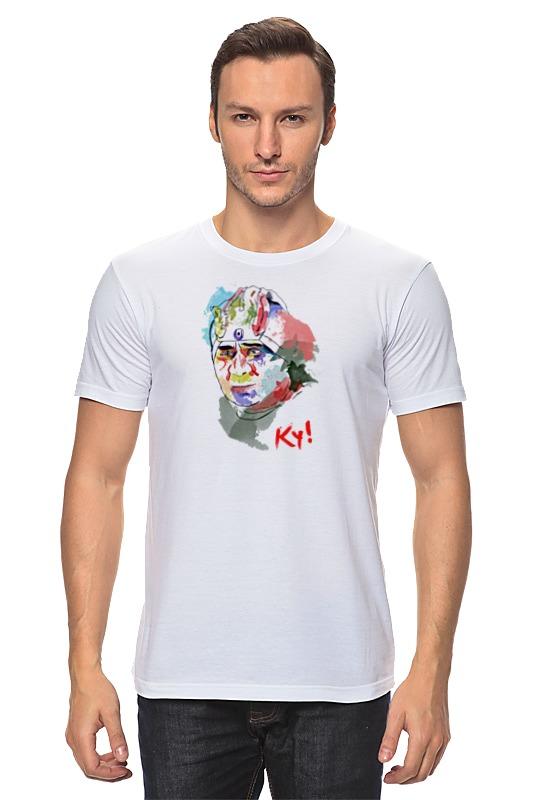 Футболка классическая Printio Леонов кин-дза-дза футболка рингер printio леонов кин дза дза