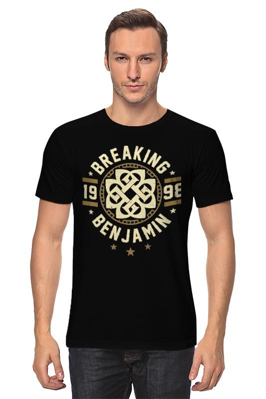 Футболка классическая Printio Breaking benjamin