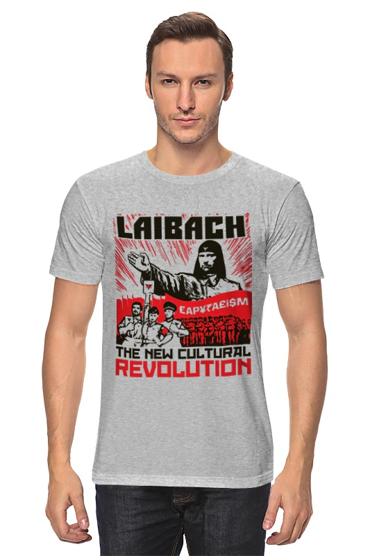 Футболка классическая Printio Laibach / the new cultural revolution толстовка wearcraft premium унисекс printio laibach the new cultural revolution