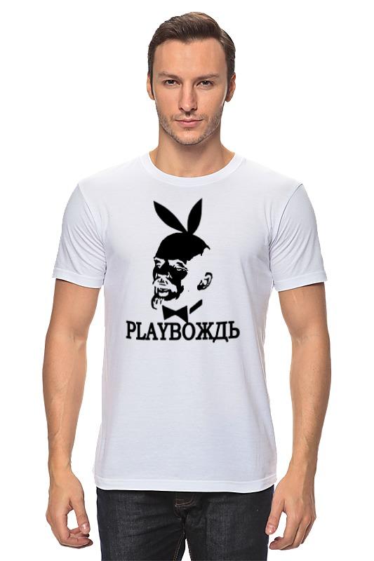 Футболка классическая Printio Вождь белый вождь квартеронка