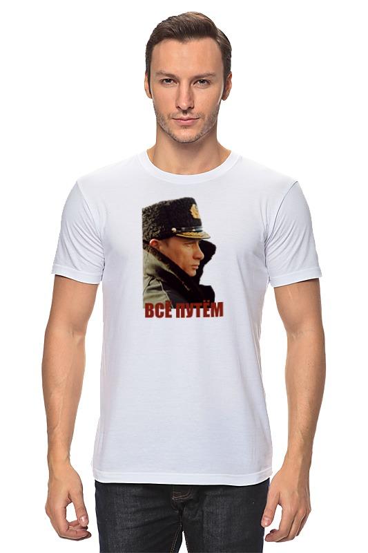 Printio Женская футболка с путиным