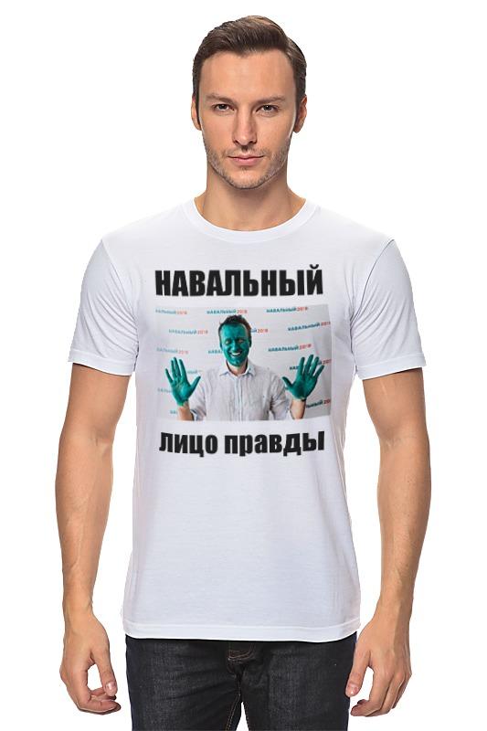 Printio Навальный лицо правды