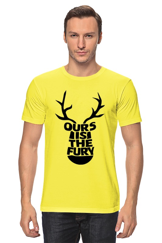 ours ours el Printio Нам ярость (ours is the fury)