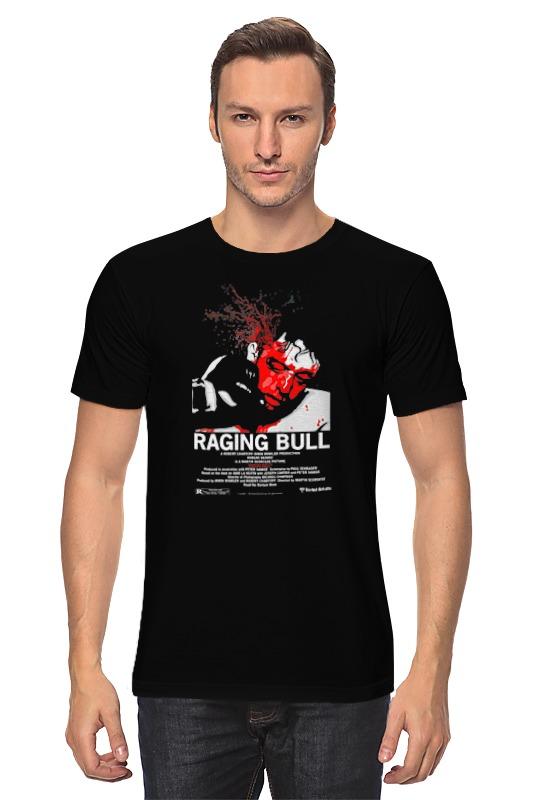 Футболка классическая Printio Raging bull / бешеный бык dvd влюбленные р де ниро