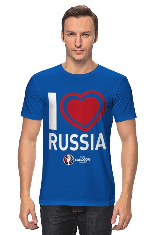 Футболка классическая Printio Евро 2016 футболка классическая printio евро 2016