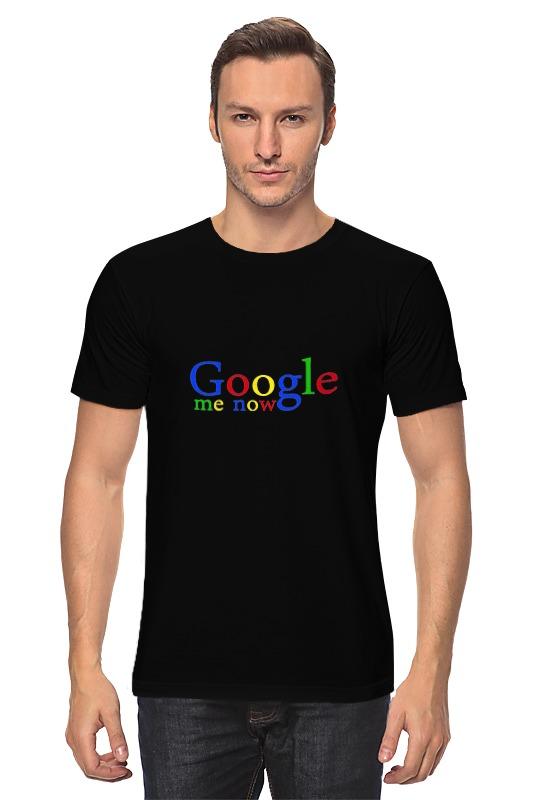 Футболка классическая Printio Google me now