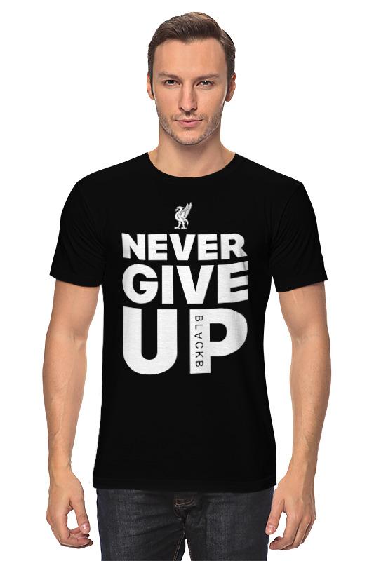 Printio Never give up