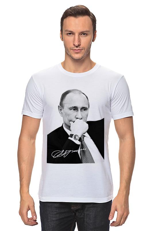 Футболка классическая Printio Владимир путин by hearts of russia