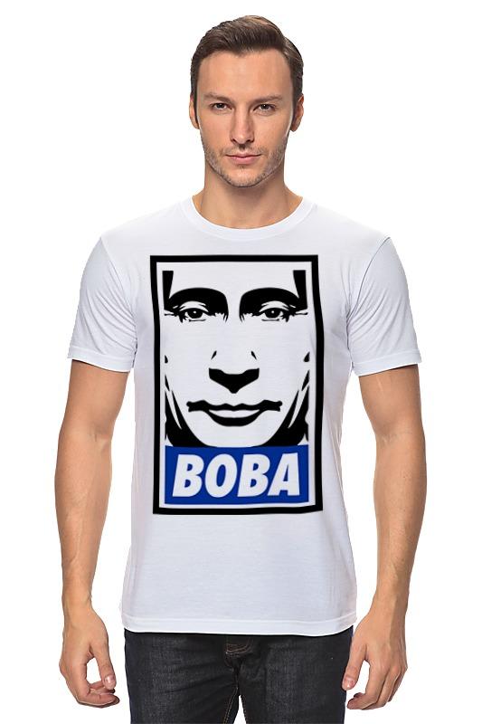 Футболка классическая Printio Вова путин vova бюстгальтер 81111