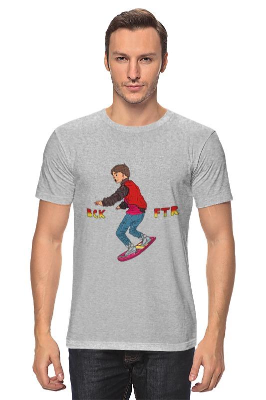 Футболка классическая Printio Марти макфлай футболка стрэйч printio морти макфлай