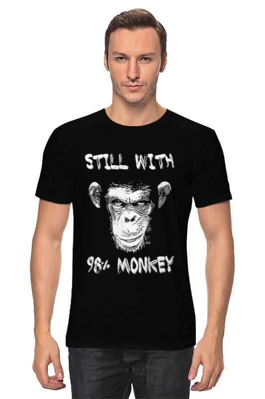 Футболка классическая Printio Steel whit 98% monkey