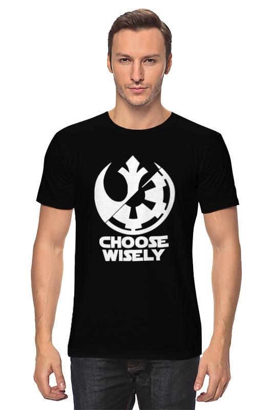 Футболка классическая Printio Star wars (звездные войны) футболка классическая printio r2 d2 star wars