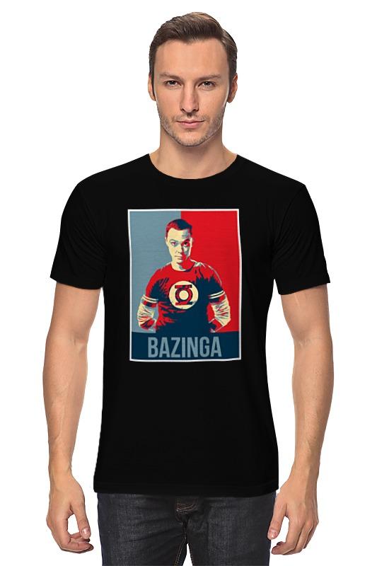 Футболка классическая Printio Bazinga (шелдон купер) купер дискавери ат3 в екатеринбурге