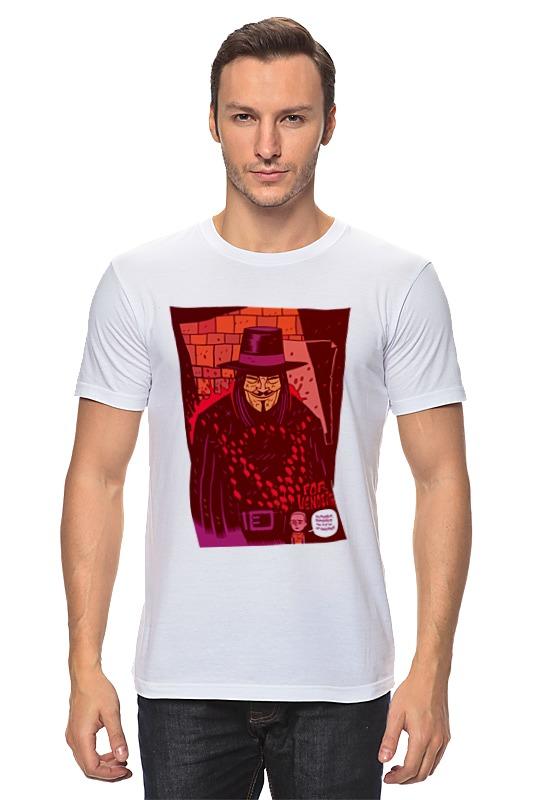 Футболка классическая Printio Вендета футболка wearcraft premium printio вендета